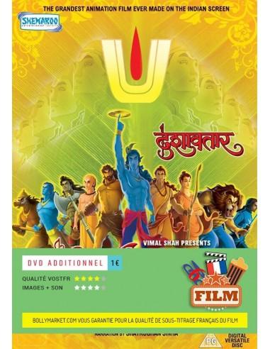 Dashavtar DVD