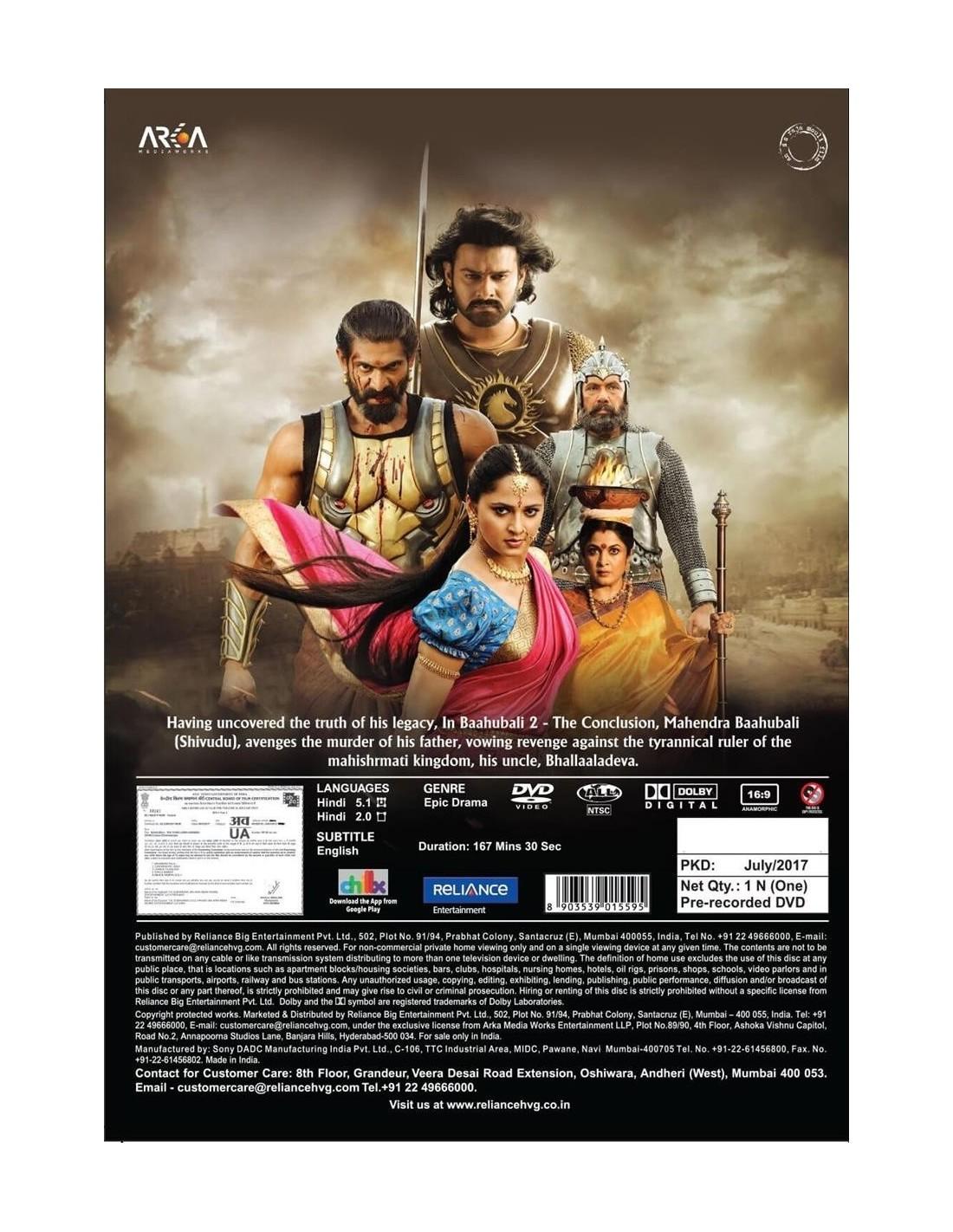 bahubali english subtitle download