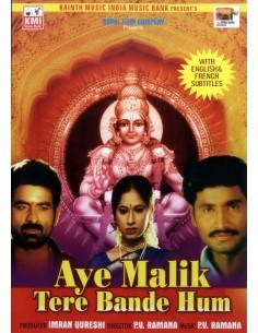 Aye Malik Tere Bande Hum DVD