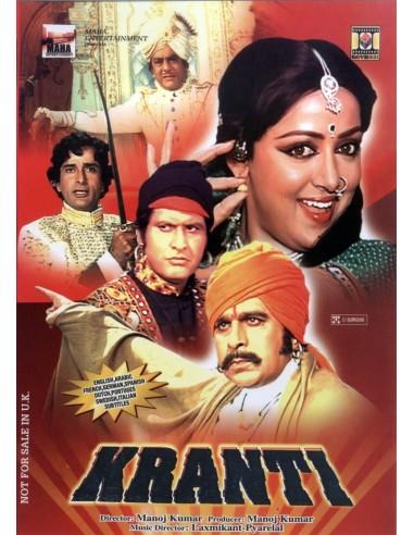 Kranti DVD (1981) - Bollymarket.com