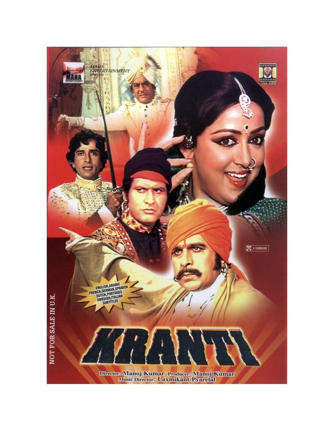 kranti-dvd-1981.jpg