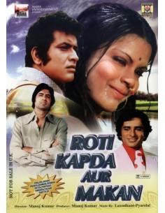 Roti Kapada Aur Makaan DVD