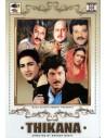 Thikana DVD