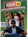 Bheege Honth - Emraan Hashmi's Hits (MP3)