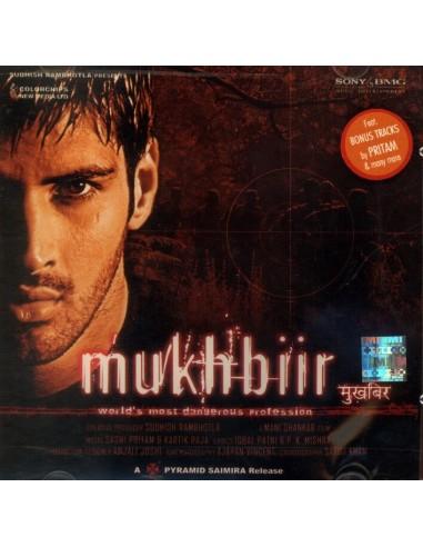 Mukhbiir CD