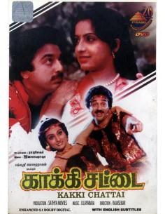 Kakki Chattai DVD