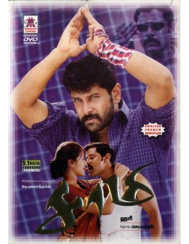 Saamy DVD