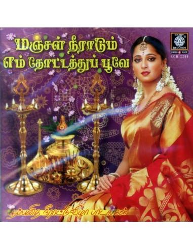 Poo Punidha Neeraatu Vizha Paadalgal CD
