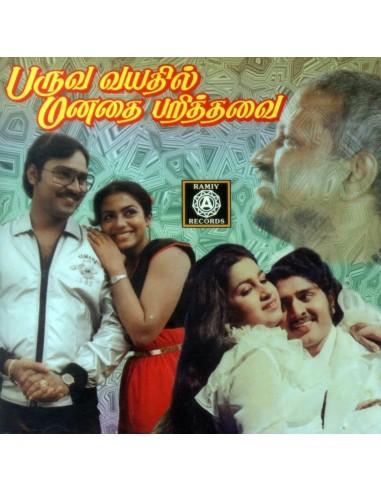 Paruva Vayathil Manathai Patiththavai CD
