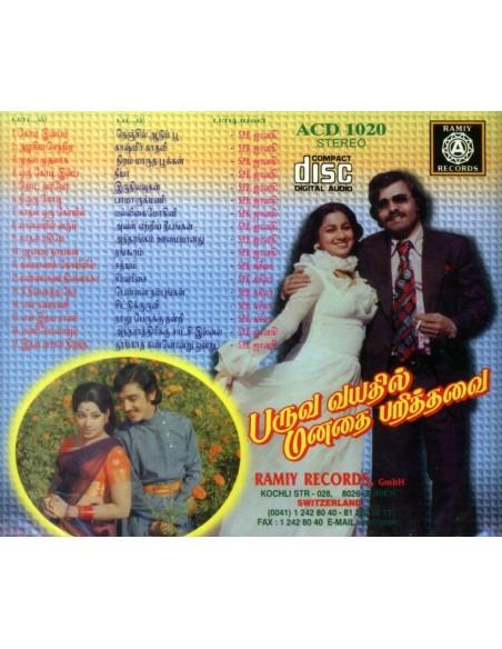 Yaaradi Nee Mohini / Thotta - CD