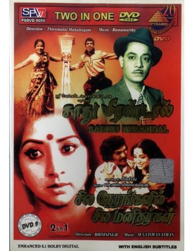Sadhu Mirandal / Sila Nerangalil Sila Manithargal (DVD)