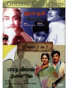 Gnana Oli / Bharatha Vilas (DVD)