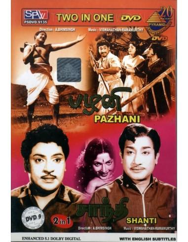Pazhani / Shanti (DVD)