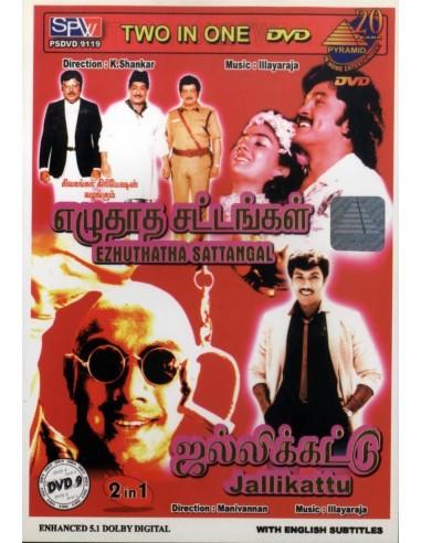 Ezhuthatha Sattangal / Jallikattu (DVD)