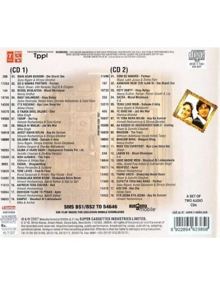 It's Rocking 2007 CD