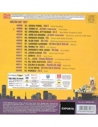 Sound of Bollywood 2 - Emosanal Attyachar (CD)