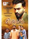 Tiyaan DVD