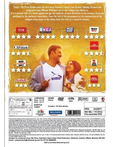 Toilet - Ek Prem Katha (DVD)