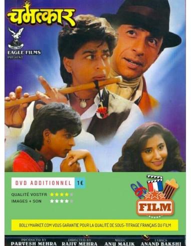 Chamatkar DVD