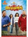 Achayans DVD