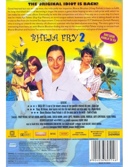 Bheja Fry 2 DVD