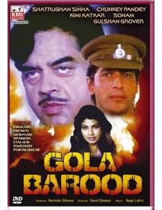 Gola Barood DVD
