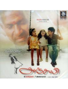 Anjali / Sathya / Sakkarai Panthal (CD)