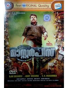 Masterpiece DVD