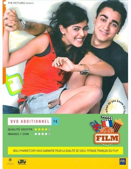 Jaane Tu Ya Jaane Na DVD