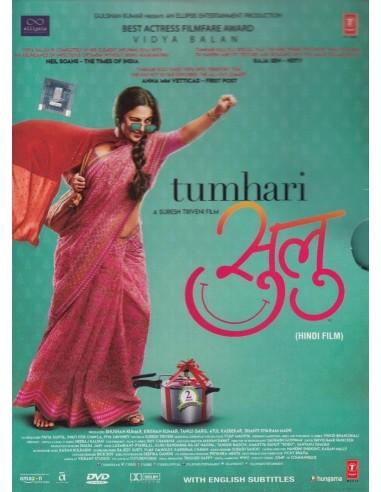 Tumhari Sulu DVD