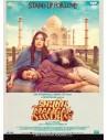 Shubh Mangal Saavdhan DVD