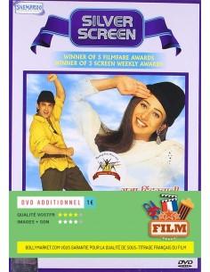 Raja Hindustani DVD