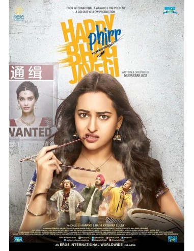 Happy Phirr Bhag Jayegi DVD