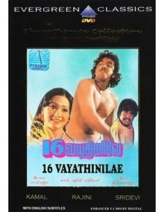 16 Vayathinile DVD