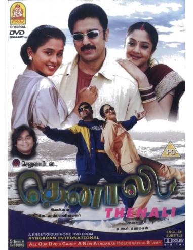 Thenali DVD
