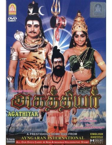 Agathiyar DVD
