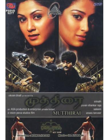 Mutthirai   Hey Ram (DVD)