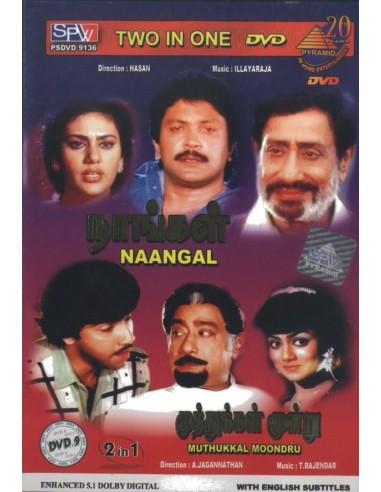 Naangal   Muthukkal Moondru (DVD)