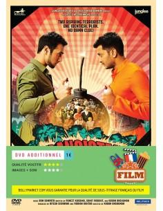 Bangistan DVD