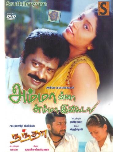 Ammana Summa Illada / Nandha (DVD)