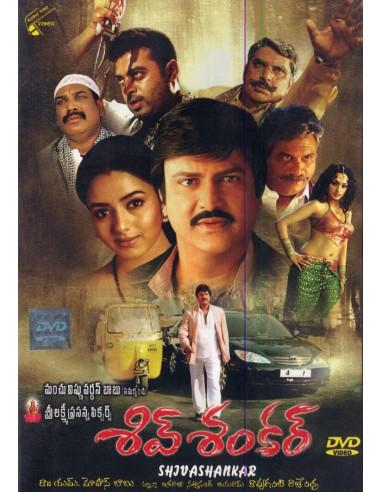 Shiva Shankar DVD