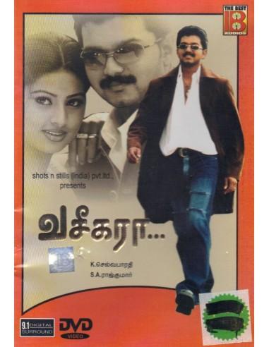 Vaseegara DVD