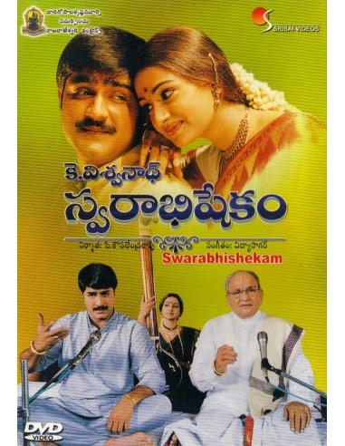 Swarabhishekam DVD