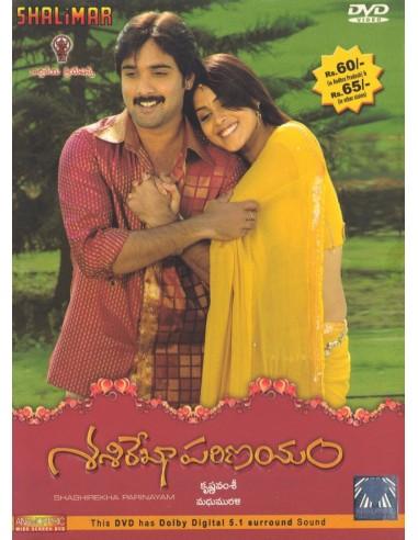 Sasirekha Parinayam DVD