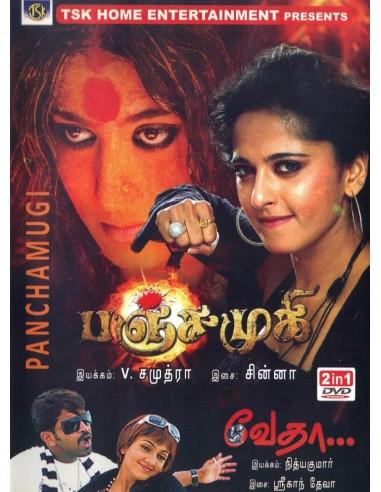 Panchamukhi / Vedha (DVD)