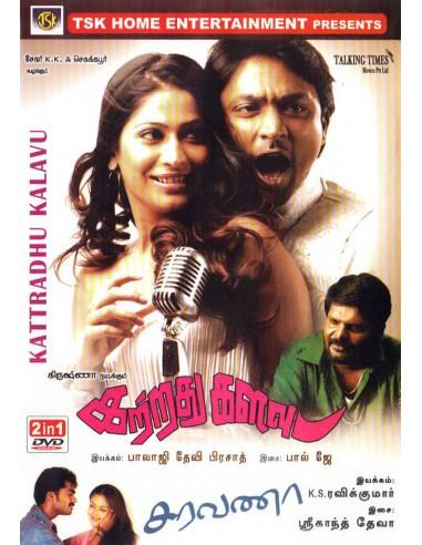 Kattradhu Kalavu / Saravana (DVD)