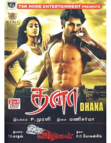Dhana / Iru Vizhigal (DVD)