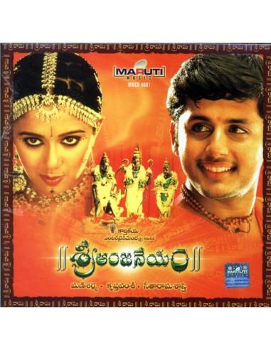 Sri Anjaneyam CD