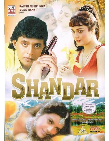 Shandar DVD