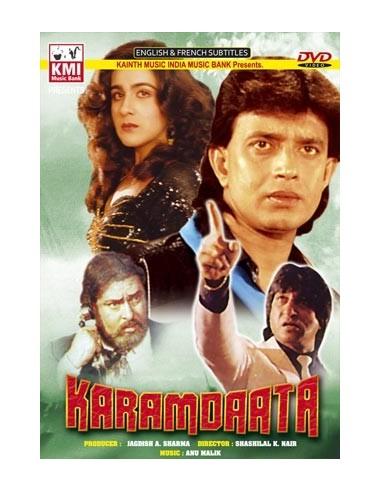Haramdaata DVD